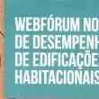 WEBFORUM2 001